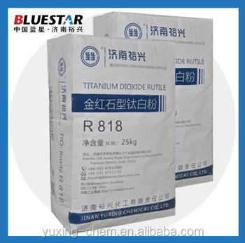 Titanium Dioxide Rutile R818 For Paint,Coating,Ink,Plastic,Paper-making -  Buy Titanium Dioxide,Rutile Titanium Dioxide With Al Si Surface