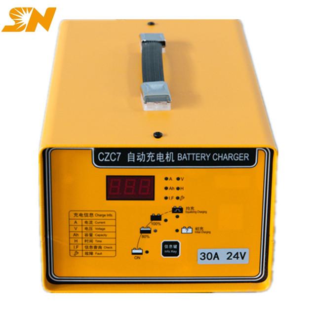 Shineng CZC7 30A 24V charger for lead acid battery 24 volt battery charger battery charger 24v lead acid for ev agv golf cart