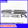 4x4 side step for Subaru outback 2015 Running board