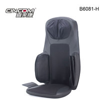 High Quality Car and Home Massager , Recliner Massage Cushion Wireless On Sale