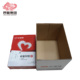 Factory Produce E flute Corrugated a4 Paper Gift boxes printed Packaging with Best Price