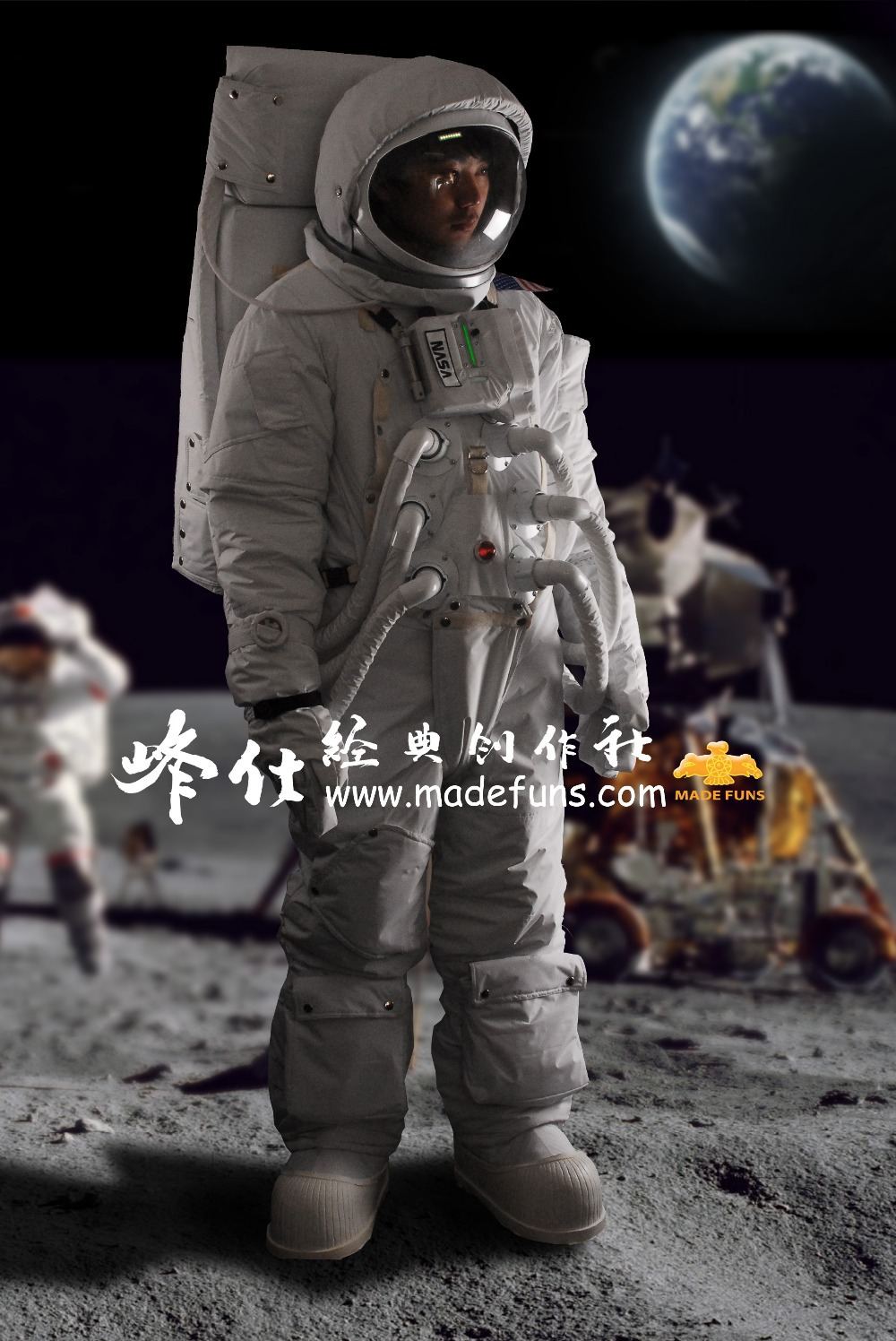 detailed space suit - photo #1