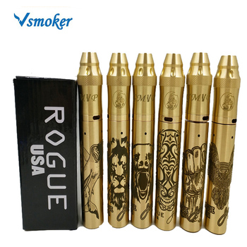 Electronic cigarette mystic