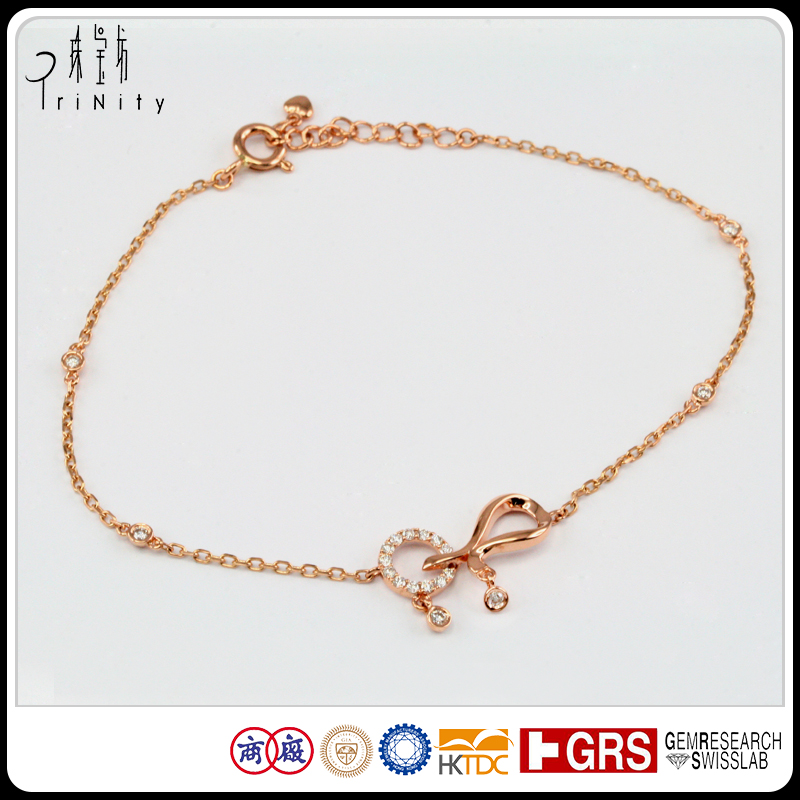 18K Gold Thin Chain Bracelet Bangle with Butterfly Charm , Latest Jewelry Bracelets Design for Girls Women Female, Perfect Gifts