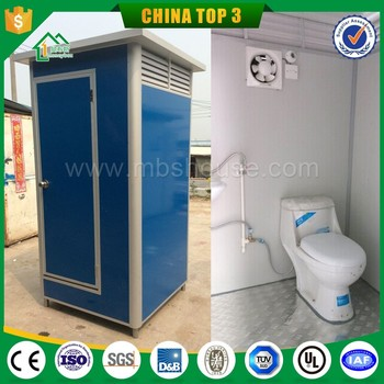 Prefabricated Bathroom Design Outdoor Portable Toilets Mobile Shower Room