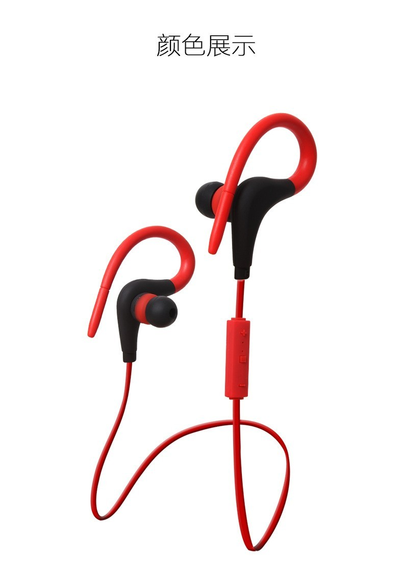 ear piece 2017 bluetooth headset without wire best selling products buy bluetooth headset. Black Bedroom Furniture Sets. Home Design Ideas