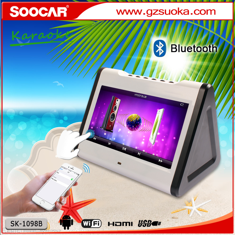 10 1 Inch Android Vietnam Portable Home Wifi Online Bluetooth Mp4 Player  Jukebox Karaoke Machine - Buy 1080p Hdd Karaoke Machine,Mini Karaoke