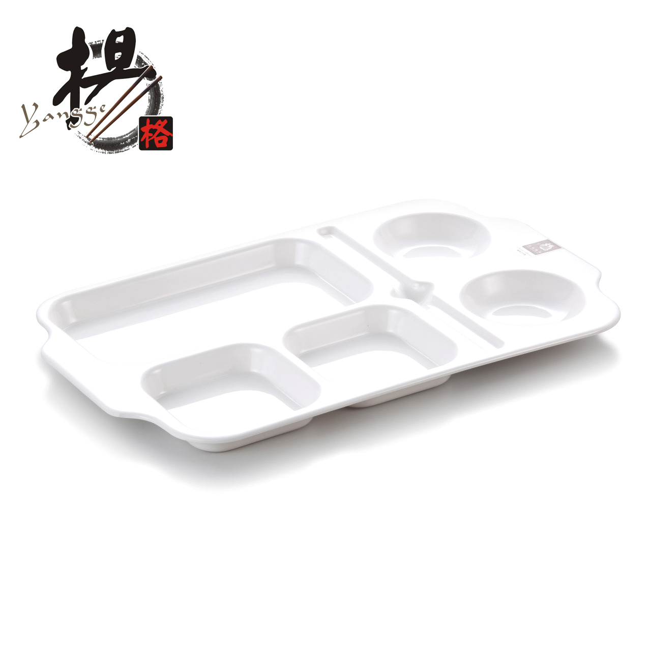 Wholesale Plastic Fast Food Serving Plates Melamine Divided Lunch Tray for School Canteen  sc 1 st  Alibaba & Wholesale Plastic Fast Food Serving Plates Melamine Divided Lunch ...