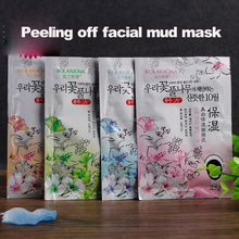 Rolanjona powder black head mask peeling off facial mask 25g