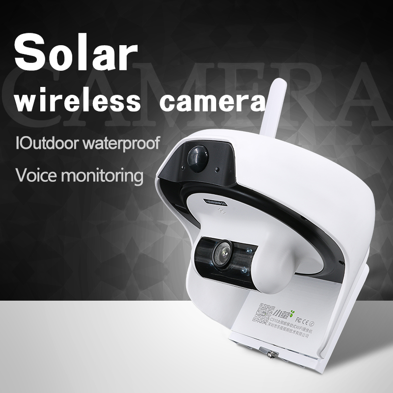 USCVIS solar powered wifi <strong>camera</strong> outdoor security wireless <strong>camera</strong>