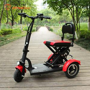 foldable mini 3 wheel electric bicycle for adults