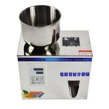 3-50g Small scale herb filling machine,granule weighing machine