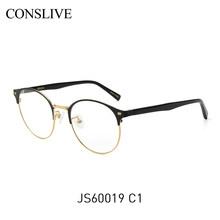 Оптические очки, оправа для женщин и мужчин, Круглые ретро диоптрические очки, прозрачные линзы, винтажные оправы для глаз JS60019(Китай)