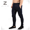 Wholesale Cotton Gym Clothing Mens Jogging Wear Blank Tapered Sweatpants