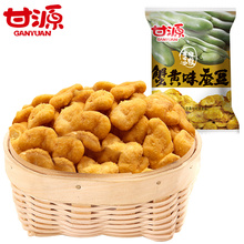 285g Ganyuan peeled crab flavor broad bean snack food