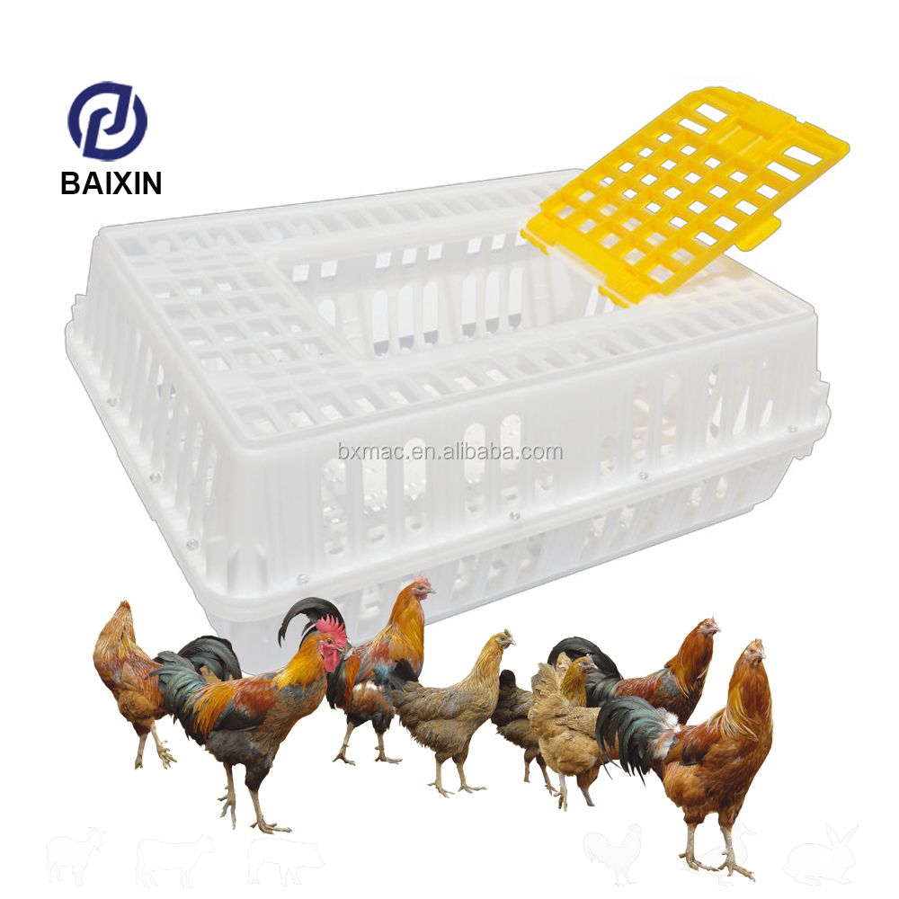 2017 High Quality Lower Price Plastic Chicken Transport Cage