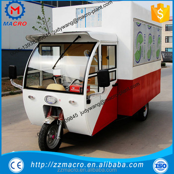 China Small Mobile Food Cart Truck Trailer For Sale