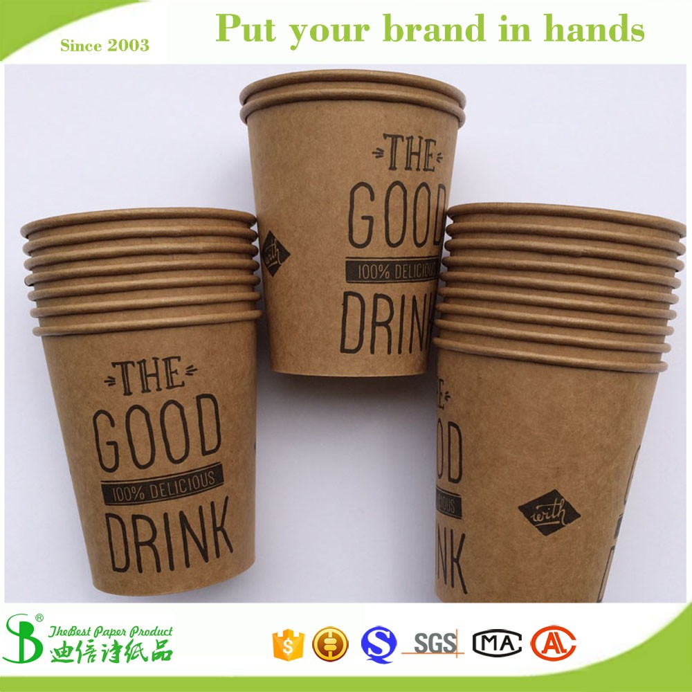 Free sample!! TheBest 8oz kraft paper cup for hot drink with most popular colorful