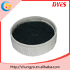 Industry use Direct Black Dyes use for silk fabric dye