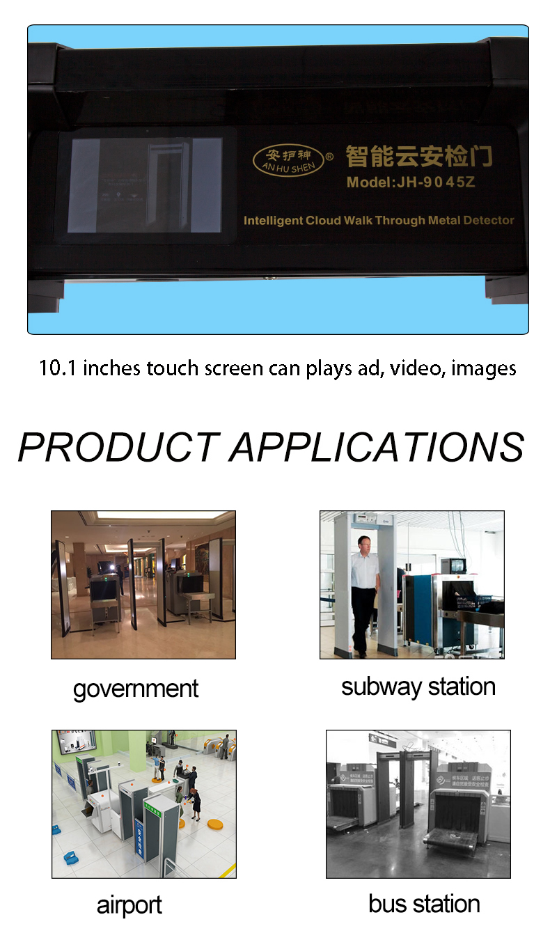 Android system full body scanner walk through metal detector gate with 10.1inches touch screen