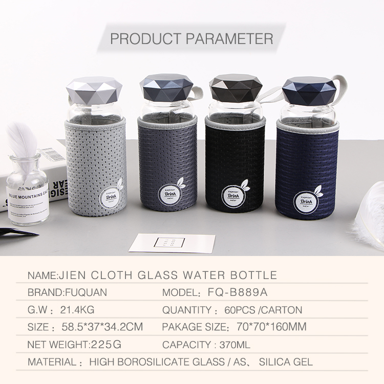 Fashion Style Unique Glass Water Bottle Borosilicate With Sleeve 2019 Factory Price