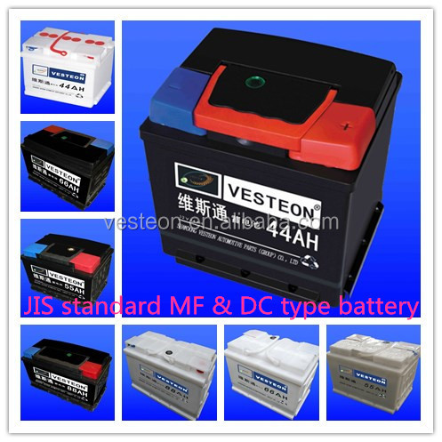 accumulator battery car battery truck batterys NS200 DIN55