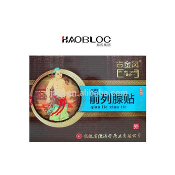 tratamiento de próstata en China