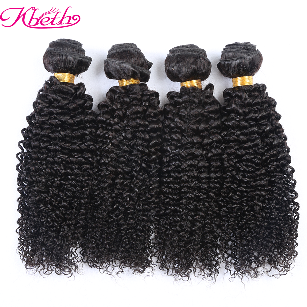 Hair Weave Chicago Wholesale Price Hair Weave Chicago Wholesale