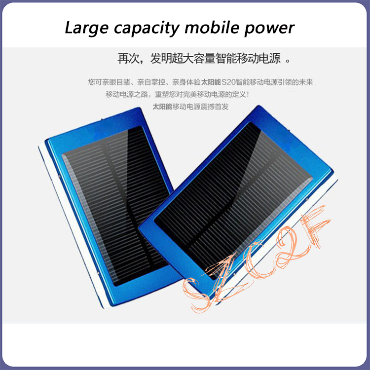 solar panel manufacturers in china, High Capacity Portable Charger 20000mAh flexible solar panel system