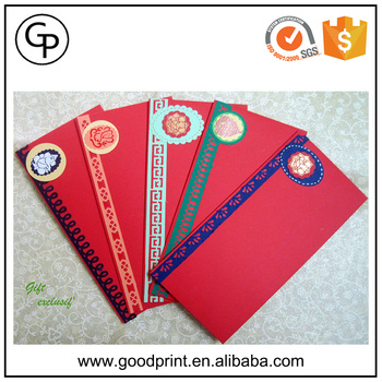 Chinese Red Money Envelope Red Packet Coin Envelope Manufactured
