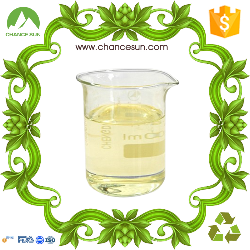 Reliable manufacture animal nutrition additive cocal food essence