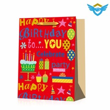 2018 good quality new design birthday gift paper bag with ribbon handle