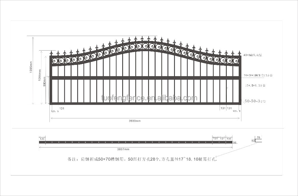 Portable Fence Panel also Farm Metal Gates High Quality Metal Fence Grill Gate For House Modern Gates And Fences Design 60496947161 furthermore Graphic Standards Part 2 also Cat Halloween Pumpkin Stencil further Lighter Rectangular Street Cobblestone. on how to fence