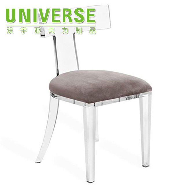UNIVERSE new style romantic elegant luxury acrylic chair sofa