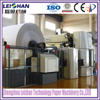 Office A4 Copy Paper Making Machinery In China A4 Paper Factory ...