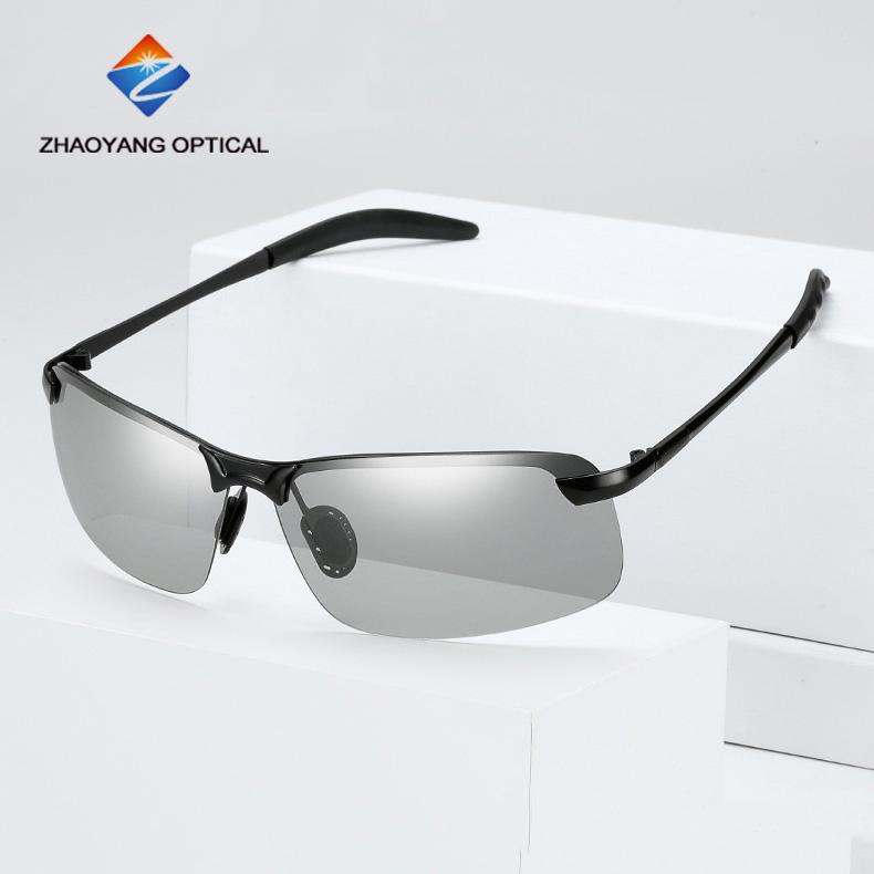 d44711cf48 Rimless Polarized Sunglasses