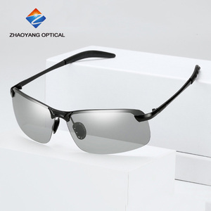 color changing rimless metal polarized sunglasses