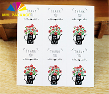 DIY fresh vase self-adhesive rectangle sealing decals