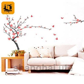 Wohnzimmer Wand Papier/schöne Wand Papier/hohe Menge Wand Papier ...