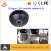 /product-detail/full-hd-1-3-megapixels-360-degree-panoramic-ip-ir-camera-fish-eye-panoramic-video-cctv-camera-system-jd-fe360cu-ir-1-3mp--676909871.html