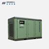 Hot selling 110KW VSD variable speed drive screw air compressor