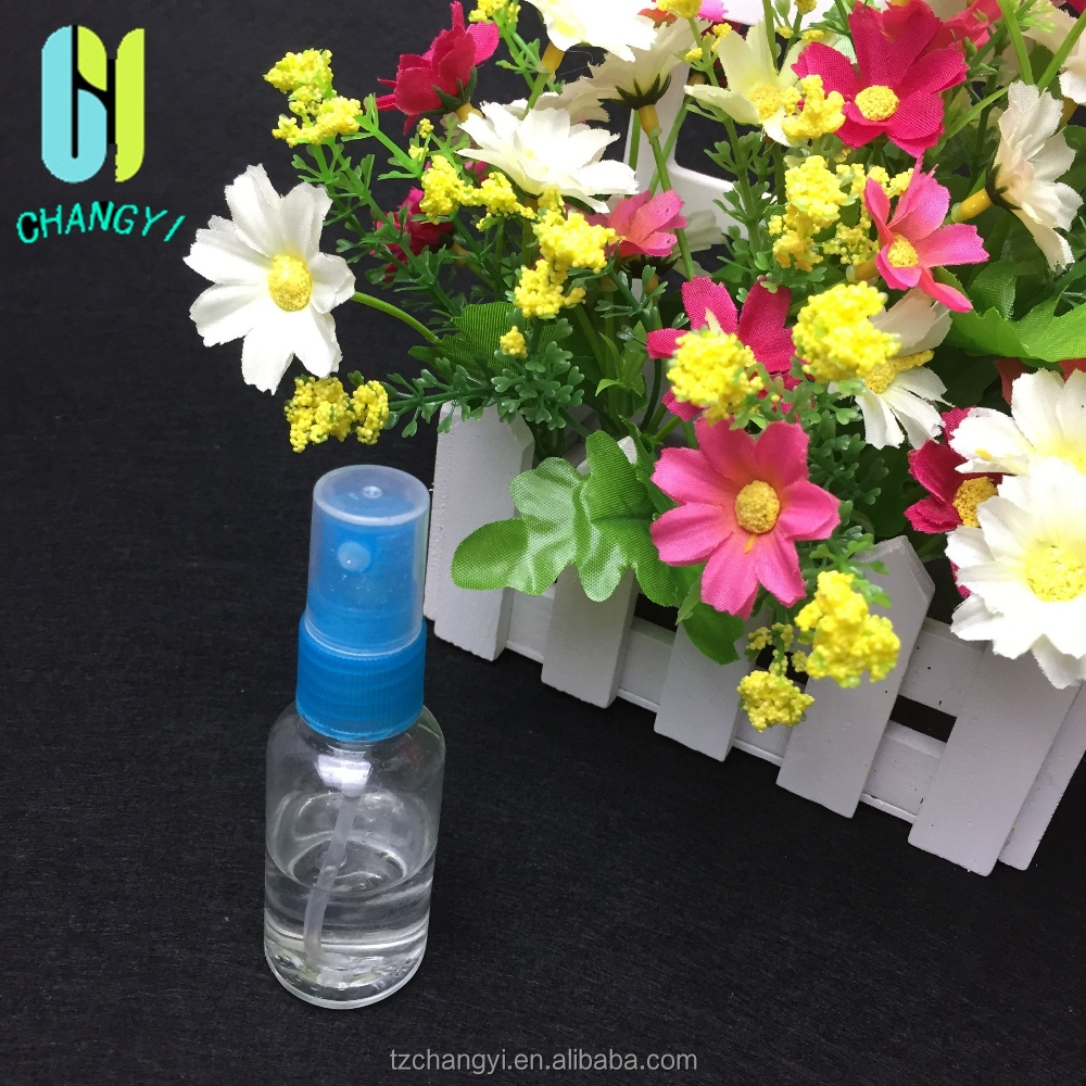 35ml mini size customized plastic pump sprayer perfume bottle