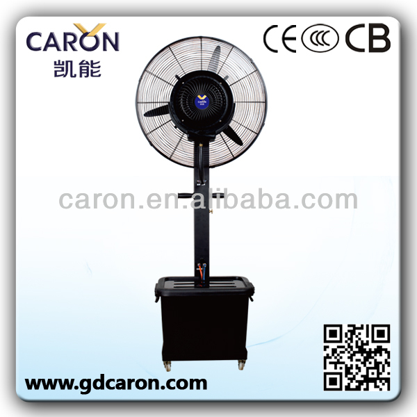 good quality 26'' industrial water spray fan / electric mist fan