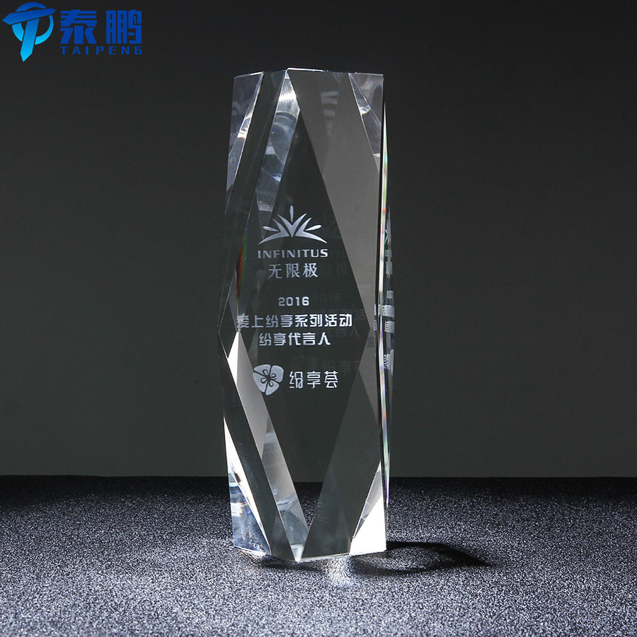 Trophies, Medals & Awards West East Imports Customize Laser