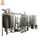 3000 liter brewing installation beer plant for sale making machine