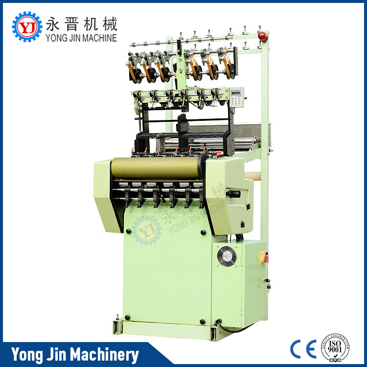 textile machine supplier