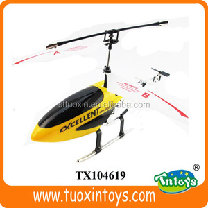 Make Rc Plane, Make Rc Plane Suppliers and Manufacturers at