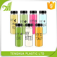 2017 new products Factory price plastic mineral water bottle
