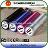 Colorful Elegant Design Portable Power Bank speedy portable power bank charger