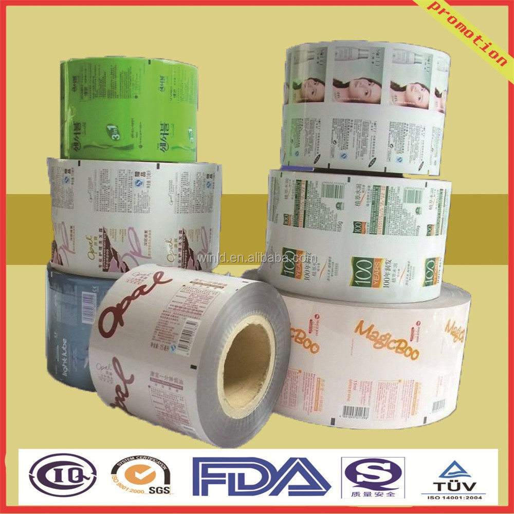high quality custom printing botanical sachet